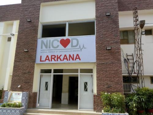 NICVD Larkana (4)